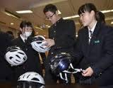 愛媛県自転車ヘルメット