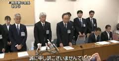 横浜市立市民病院医療ミス2